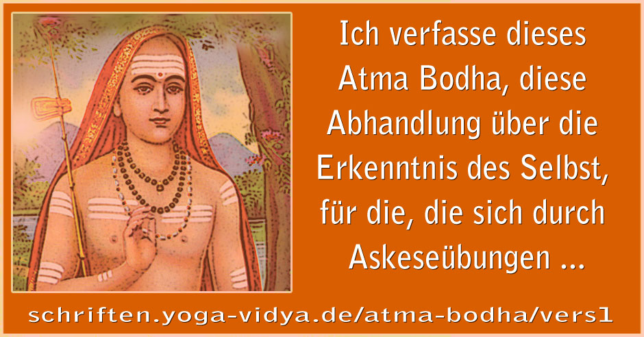 Atma Bodha – Vers 1