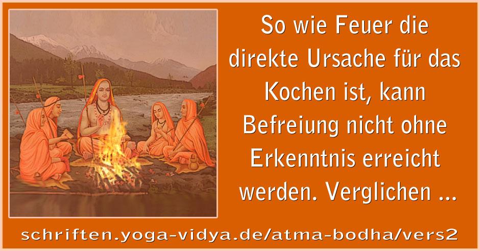 Atma Bodha – Vers 2