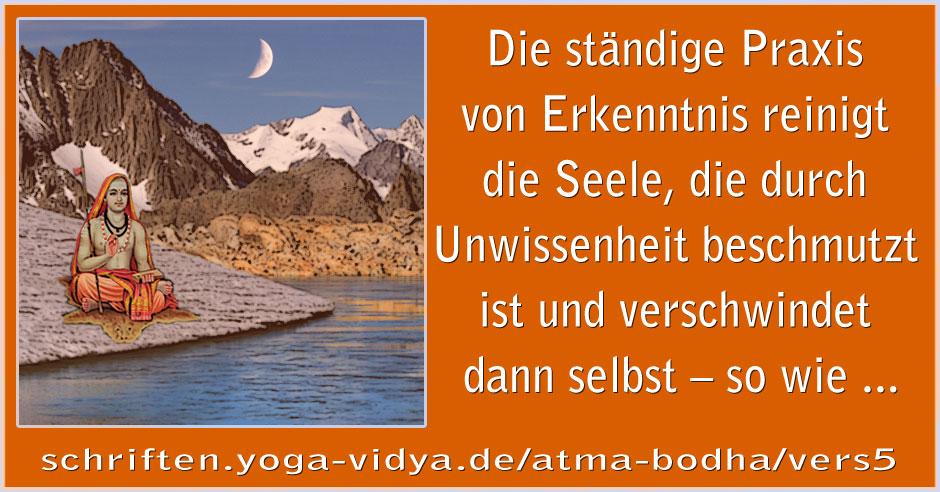 Atma Bodha – Vers 5