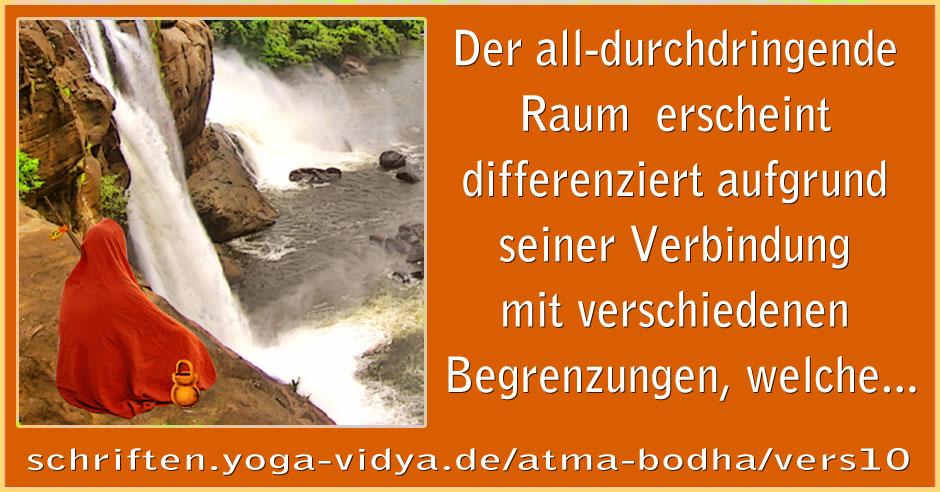 Atma Bodha – Vers 10