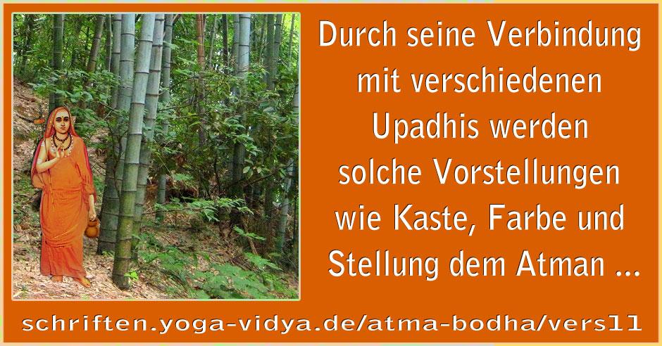 Atma Bodha – Vers 11