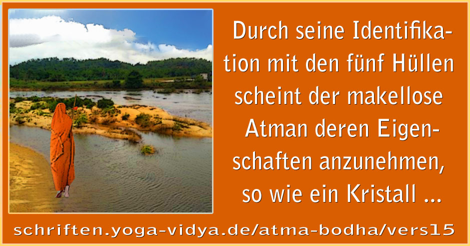 Atma Bodha – Vers 15