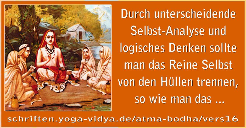 Atma Bodha – Vers 16