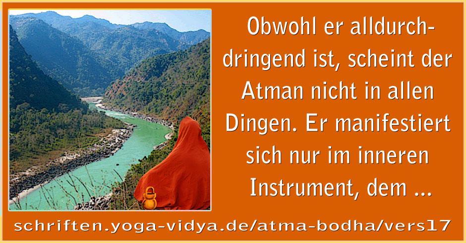 Atma Bodha – Vers 17