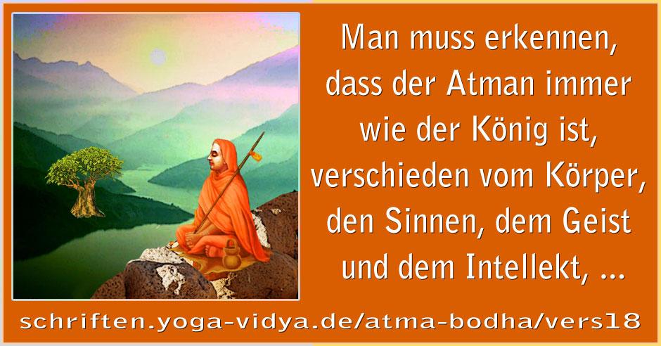Atma Bodha – Vers 18