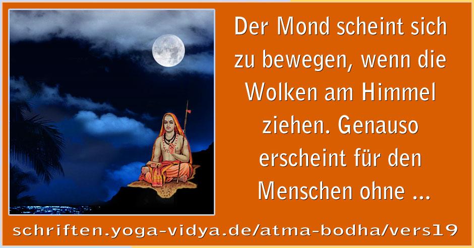 Atma Bodha – Vers 19