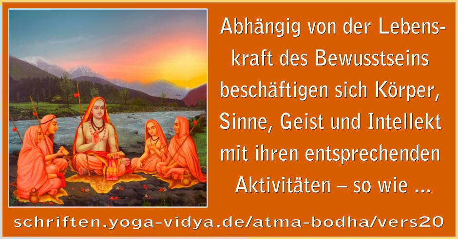 Atma Bodha – Vers 20