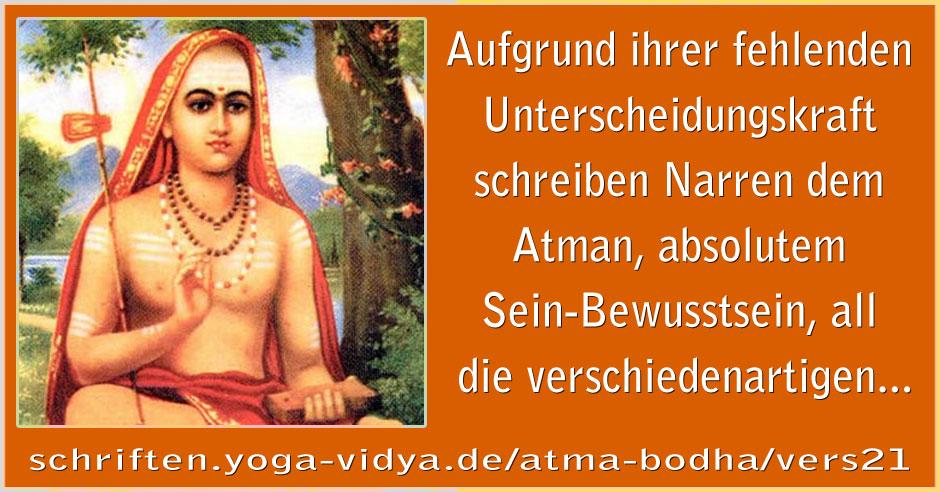 Atma Bodha – Vers 21