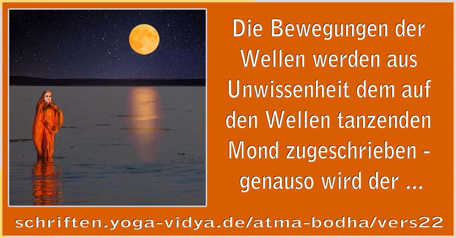 Atma Bodha – Vers 22