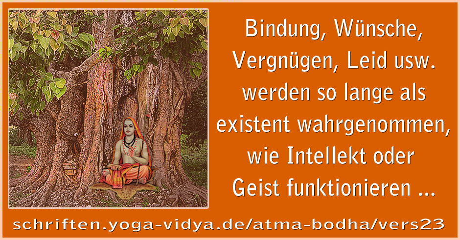 Atma Bodha – Vers 23