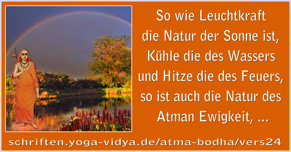 Atma Bodha – Vers 24