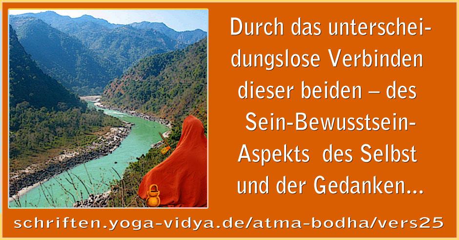 Atma Bodha – Vers 25