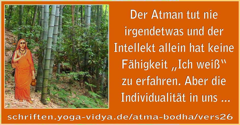 Atma Bodha – Vers 26