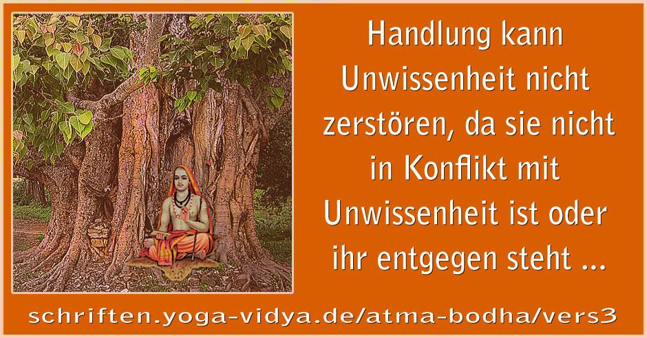 Atma Bodha – Vers 3