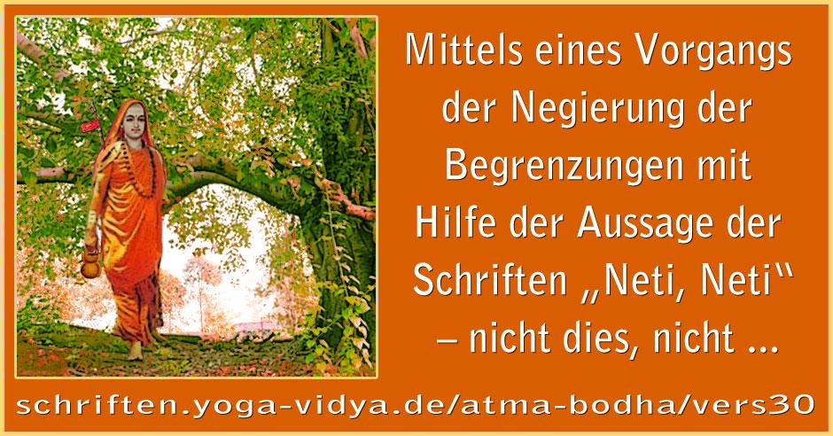 Atma Bodha – Vers 30
