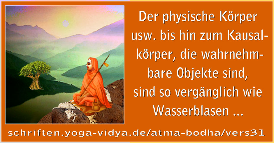 Atma Bodha – Vers 31