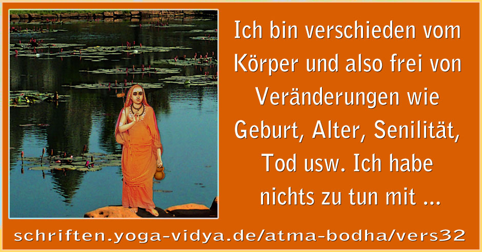 Atma Bodha – Vers 32