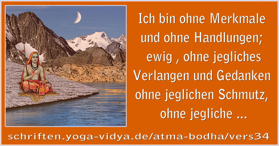 Atma Bodha – Vers 34