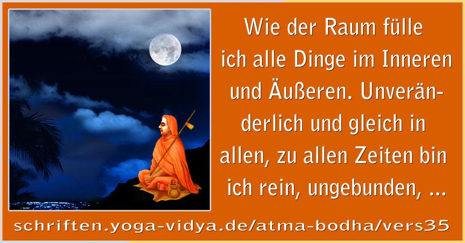 Atma Bodha – Vers 35
