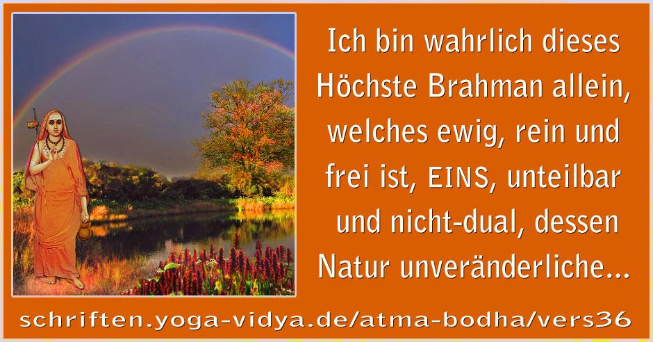 Atma Bodha – Vers 36