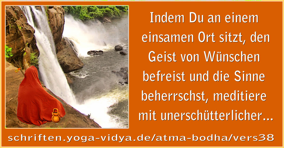 Atma Bodha – Vers 38