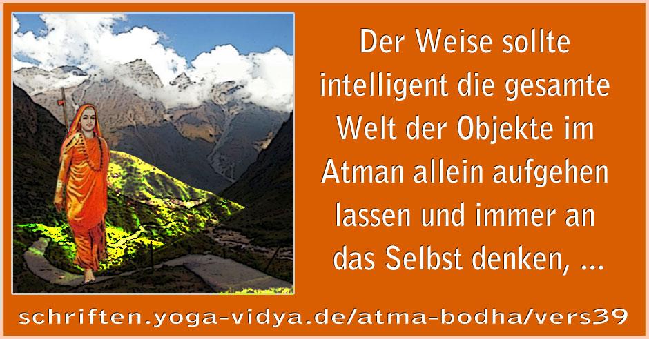 Atma Bodha – Vers 39