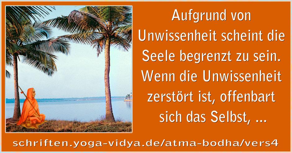 Atma Bodha – Vers 4