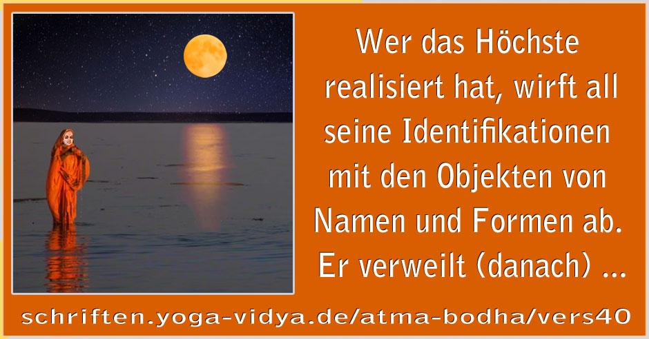 Atma Bodha – Vers 40