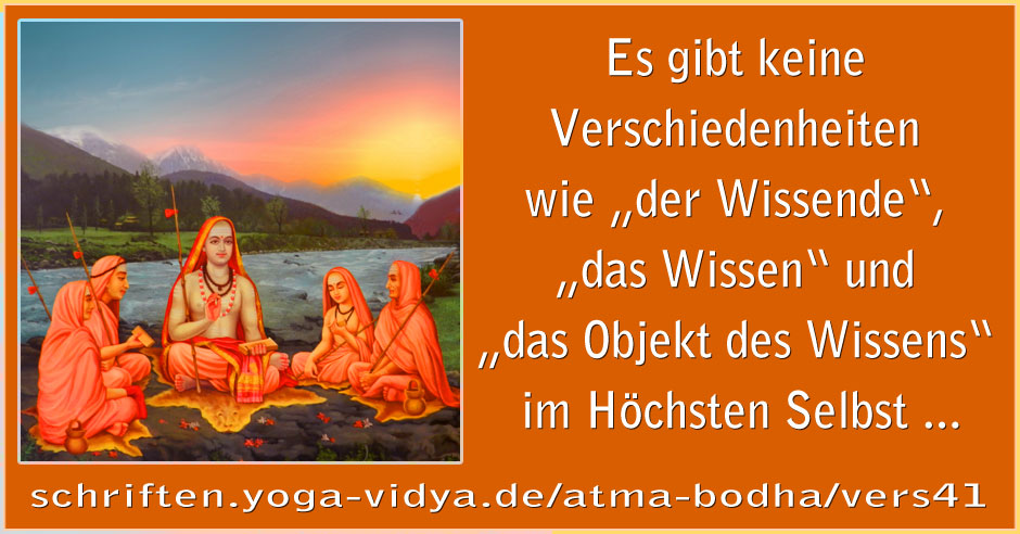 Atma Bodha – Vers 41