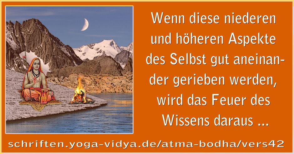 Atma Bodha – Vers 42