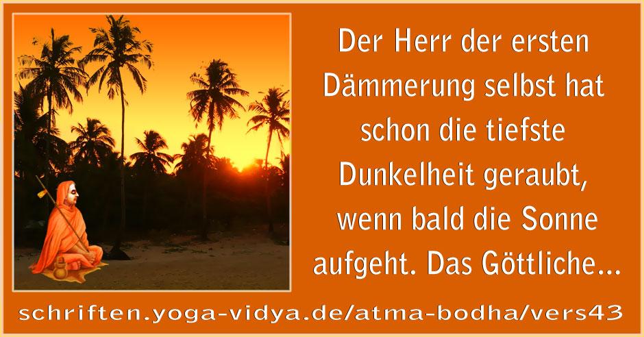 Atma Bodha – Vers 43