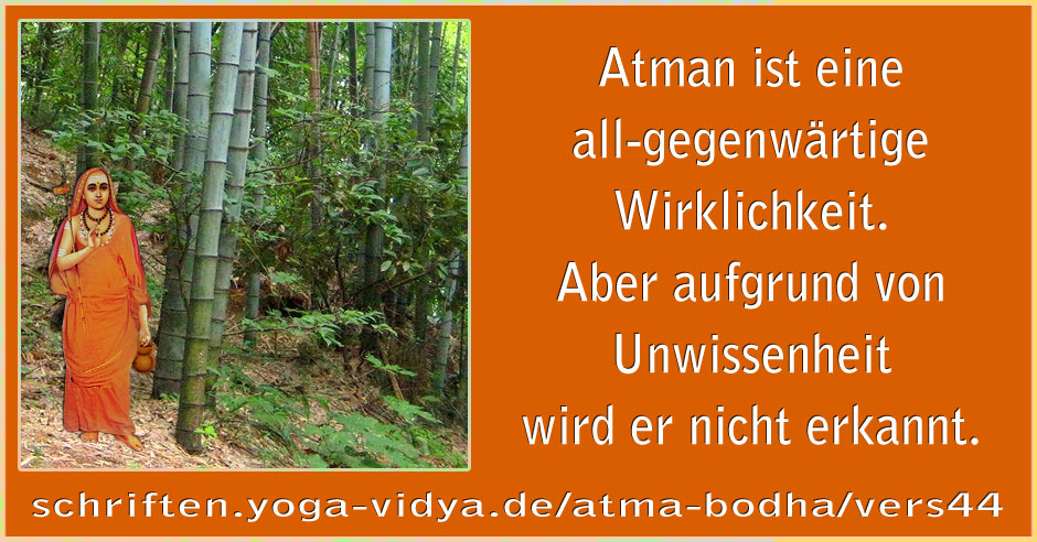Atma Bodha – Vers 44
