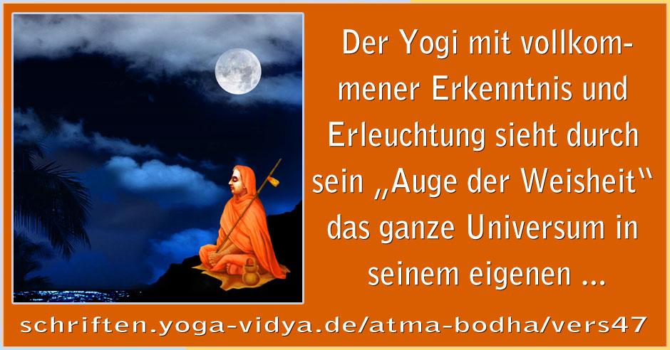 Atma Bodha – Vers 47