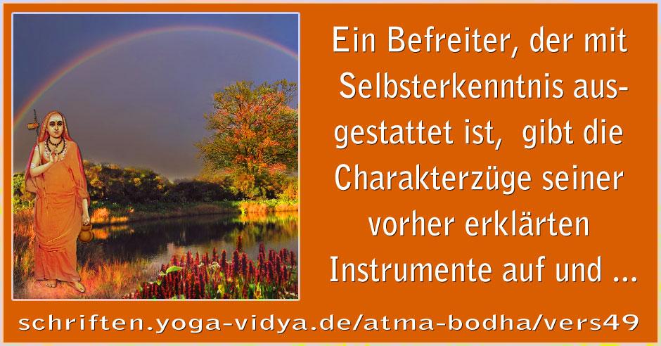 Atma Bodha – Vers 49