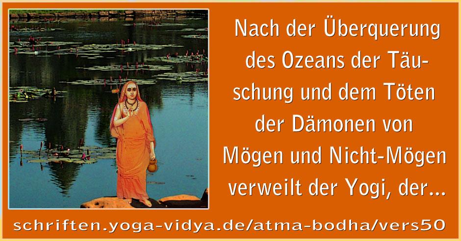 Atma Bodha – Vers 50