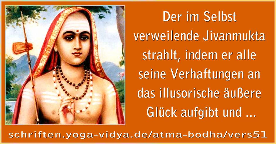 Atma Bodha – Vers 51