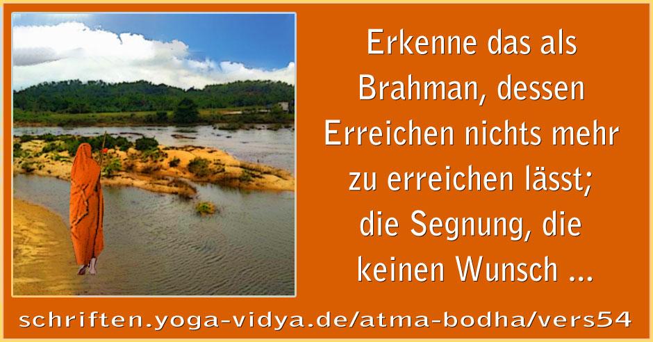Atma Bodha – Vers 54