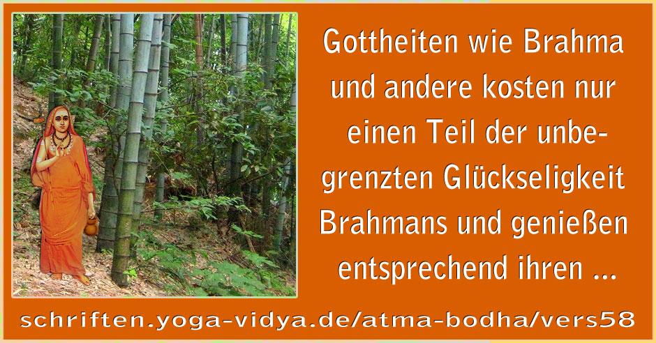 Atma Bodha Vers 58