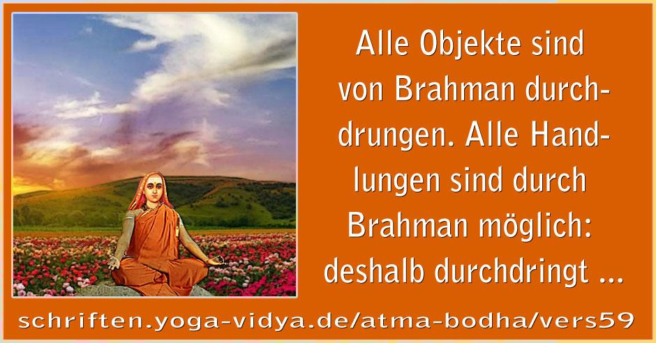 Atma Bodha Vers 59