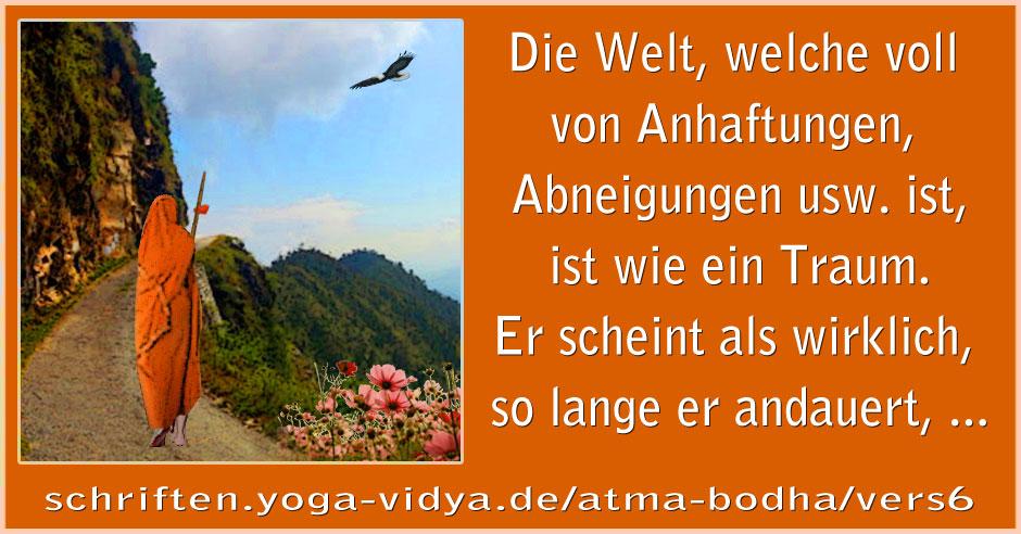 Atma Bodha – Vers 6