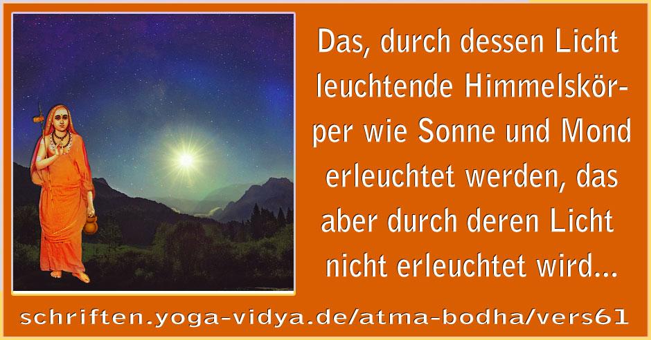 Atma Bodha – Vers 61