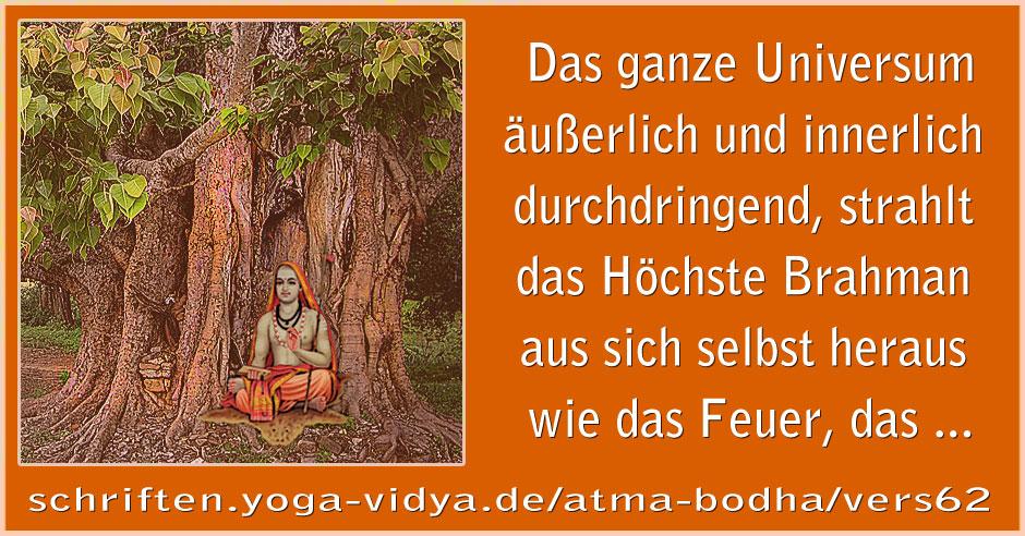 Atma Bodha – Vers 62
