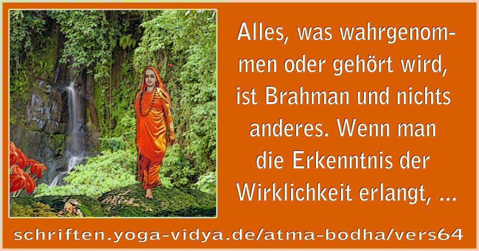 Atma Bodha – Vers 64