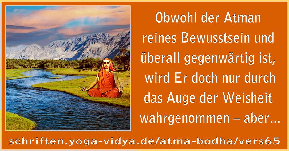 Atma Bodha – Vers 65