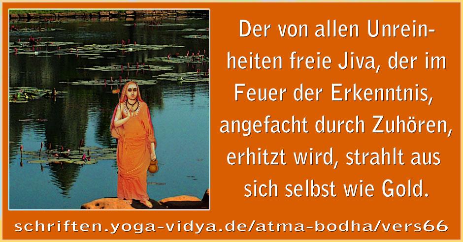 Atma Bodha – Vers 66