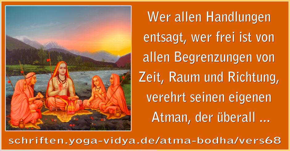 Atma Bodha – Vers 68