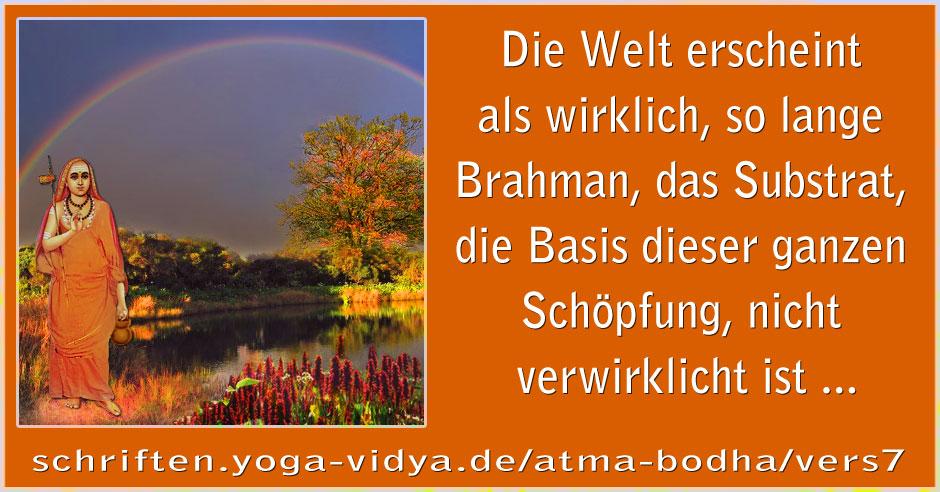 Atma Bodha – Vers 7