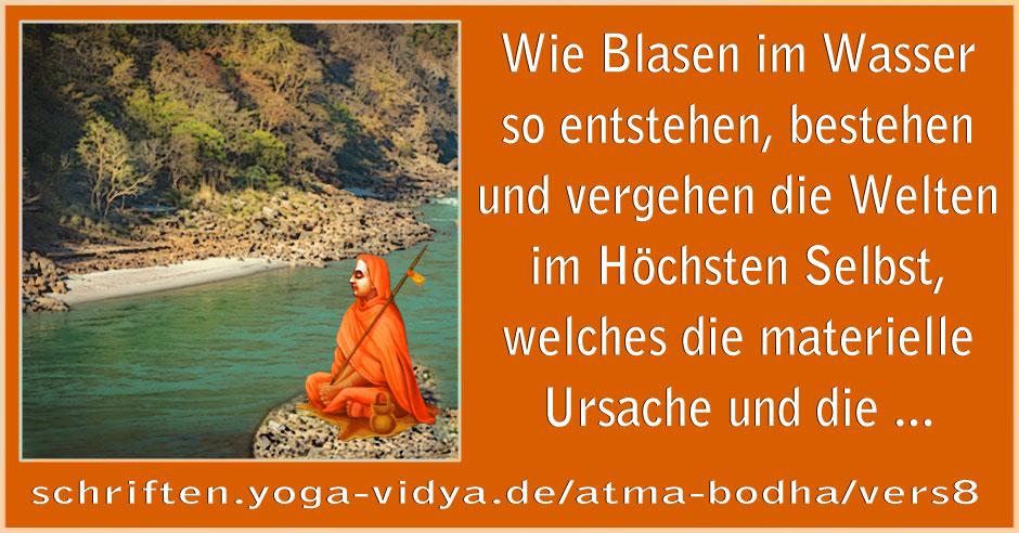 Atma Bodha – Vers 8