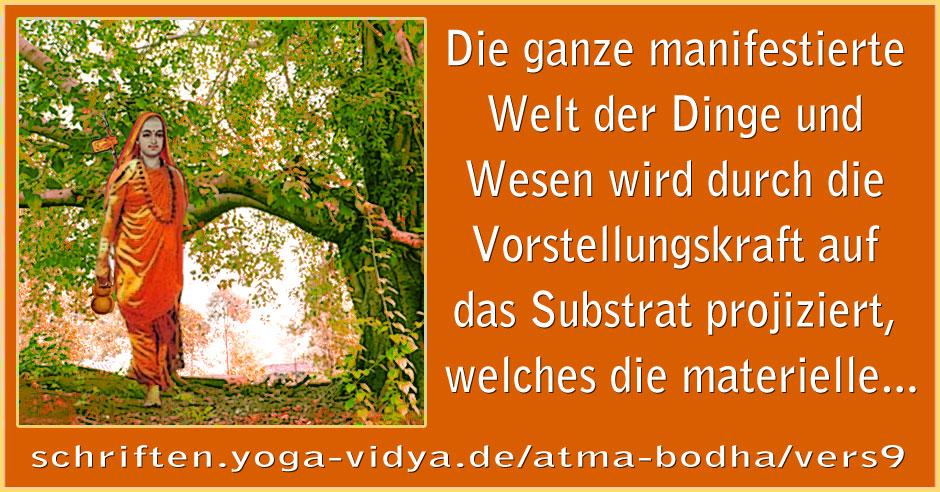 Atma Bodha – Vers 9