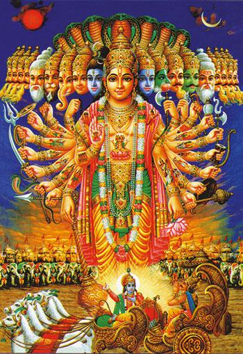 Arjunas Vision